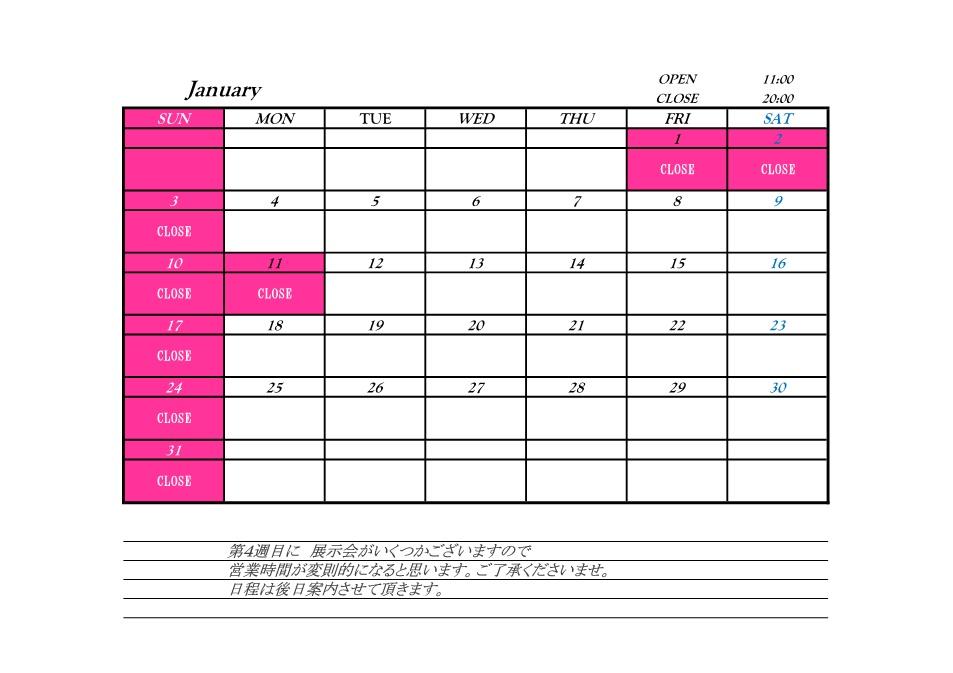 営業カレンダー201601