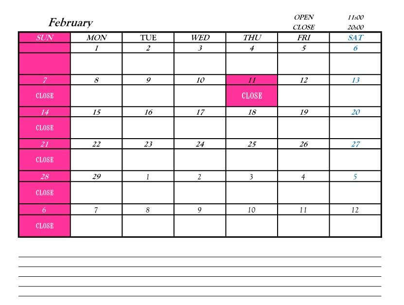 営業カレンダー201602