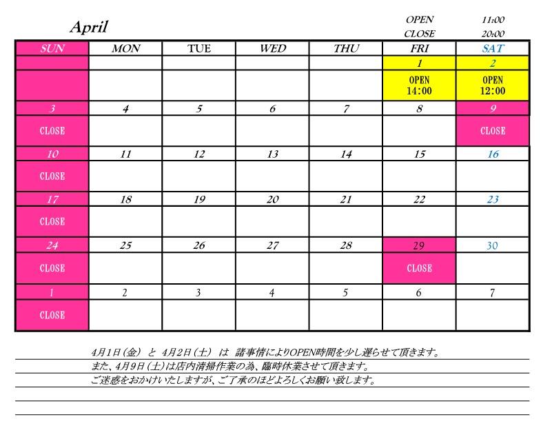 営業カレンダー201604